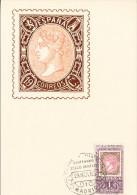 Spanien/España, Postkarte CP/MP, Exposicion Filatelica Centenario Sello Dentado/Madrid - 1965, Siehe Scan + *) - Madrid