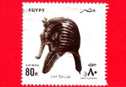 EGITTO - Usato - 1993 - Opere Storiche - Maschera Funeraria Del Re Toutankamon - 80 P. Aerea - Poste Aérienne