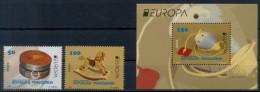 Macedonia 2015 Europa CEPT, Old Toys, Set + Block, Souvenir Sheet MNH - 2015