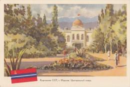 20214- BISHKEK (FRUNZE)- CENTRAL SQUARE - Kirghizistan