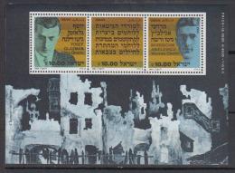 ISRAEL    1983   BF   N°   25   COTE    7 € 50 - Blocs-feuillets