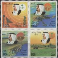Arabie Saoudite 1985 Yvertn° 601-04 *** MNH  Cote 10,50 Euro  Roi Fahd - Arabie Saoudite