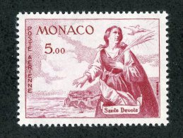M-682  Monaco 1960  Michel #654* Offers Welcome! - Mónaco