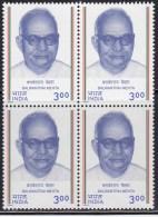 India MNH 2000, Block Of 4,  Balwantrai Mehta - Blocks & Kleinbögen