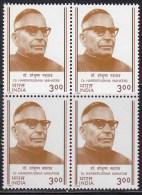 India MNH 2000, Block Of 4,  Dr.Harekrushna Mahatab,  As Scan - Blocks & Kleinbögen