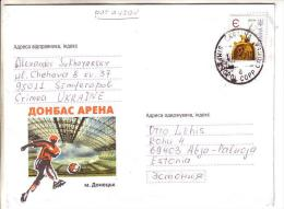 GOOD UKRAINE Postal Cover To ESTONIA 2009 - Donbas Soccer Arena - Good Stamped - Ukraine