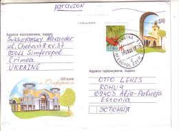 GOOD UKRAINE Postal Cover To ESTONIA 2009 - Good Stamped: Christmas ; Church - Ukraine