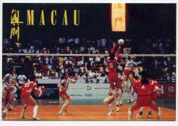 MACAU, Macao, China - Grande Prémio De Voleibol Feminino  ( 2 Scans ) - Chine