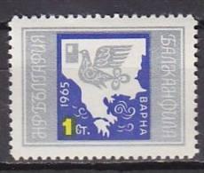 PGL E027 - BULGARIE Yv N°1344 ** - Bulgarie