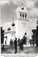 Z 2109 PHOTO MONUMENT AUX OFFICIERS ET SOLDATS RUSSE - Personnes Anonymes