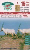 JORDAN PHONECARD ARABIAN ORYX  A119-5000pcs-12/00-USED(2)