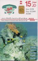 JORDAN PHONECARD UNDERSEA TREASURES  A 015-40000pcs-3/98-USED(2)