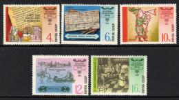 UdSSR 1978 ** Geschichte Des Russischen Postwesen - MiNr.4797-4801 Kompletter Satz MNH - Post