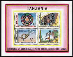 TANSANIA 1981 ** Konferenz Der Postverwaltung Des Commonwealth - Block 25 MNH - Post