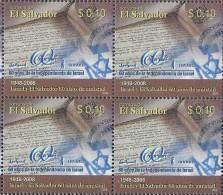 EL SALVADOR ISRAEL FRIENDSHIP BLOCK Of 4 Sc 1680 MNH 2008 - El Salvador