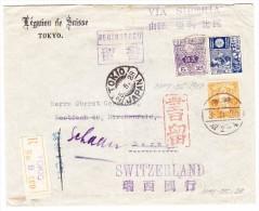 Japan R-Brief (Légation Suisse) Shibuya 3.5.1925 Via Tokyo 25.5.1928 Nach Bern Weitergel. Nach Schaan AK-ST. 12.6.1928 - Japan