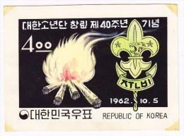 Korea-Süd 1962 Farbige Künstlerzeichnung Essay Nicht Verausgabte  Marke 55 Jahre Pfadfinder Mit Lilie Und Lagerfeuer - Pfadfinder-Bewegung