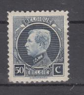Nr 211D **, Cote = 42 € (X21161) - 1921-1925 Montenez Pequeño