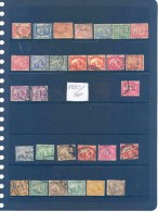 Egitto Stamps Used 1880/1915 See Scans - Egypt