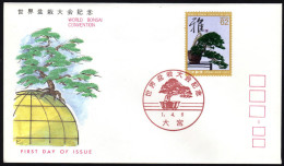 JAPAN 1989 - Bonsai / Weltbonsaikonferenz - FDC - Trees