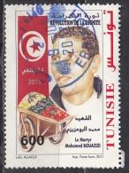 Tunisia, 2011 - 600m Mohamed Bouazizi - Nr.1510 Usato° - Tunisia (1956-...)