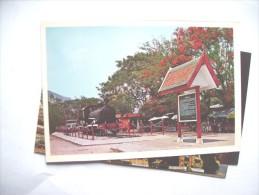 Thailand Kanchanaburi Steam Locomotive - Thailand