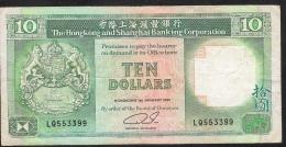 HONG-KONG P191c  10  DOLLARS   1991 #LQ       VF - Hong Kong