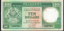 HONG-KONG P191c  10  DOLLARS   1990      XF - Hong Kong