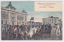 Serbia - Belgrad - Nationaltheater - Serbia