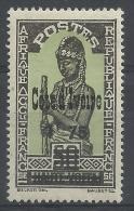 Ivory Coast (French Colony), 1f75/50c., Upper Volta Overprint, 1933, MH VF - Ivory Coast (1892-1944)