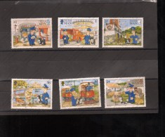 MAM Nº 638 AL 643 - Correo Postal