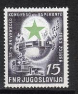 Yugoslavia,XXXVIII International Congress Of Esperanto In Zagreb 1953.,MNH - 1945-1992 Socialist Federal Republic Of Yugoslavia