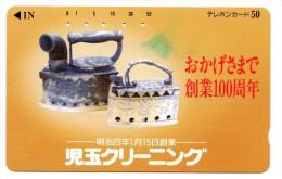 JAPON TELECARTE FER à REPASSER ANCIEN - Japon