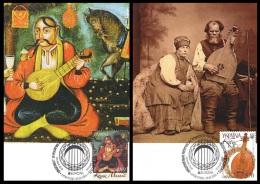 Ukraine 2014 Mih. 1418/19 Europa-Cept. Musical Instruments (2 Maxicards) - Ucraina