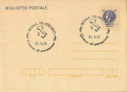 1977 BIGLIETTO POSTALE SIRACUSANA 120 L 1977 FDC ROMA - Ganzsachen