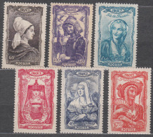 France 1943 Yvert#593-598 Mint Never Hinged (sans Charnieres) - France