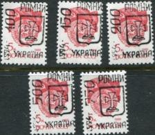 USSR FLAG 5k 1988 Definitive  Mint Not Hinged Set Of 5  Overprinted 1994 ROMNI ROMNY Ukraine Local Post; - Stamps