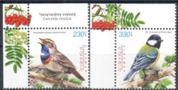 """Armenia 2011 """" Fauna. Songbirds""""  2v  MNH** - Armenia"""