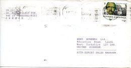 GRECE. N°1758 De 1990 Sur Enveloppe Ayant Circulé. Emission Commune Avec L'Allemagne/Archéologue/Porte Des Lionnes. - Joint Issues