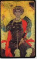 BULGARIA PHONECARD(MOBIKA) ST.GEORGE  P195-50000pcs-3/03-USED(2) - Mauritius
