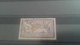 LOT 260197 TIMBRE DE FRANCE NEUF* N�122 VALEUR 950 EUROS