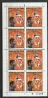 """Tchad YT 203 Feuille De 10 """" Médailles D´or J.O. Saut Hauteur """" 1969 Neuf** - Ciad (1960-...)"""