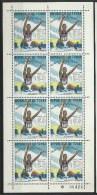 """Tchad YT 206 Feuille De 10 """" Médailles D´or J.O. Saut Longueur """" 1969 Neuf** - Ciad (1960-...)"""