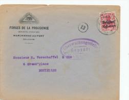 414/23 - FRANC MACONNERIE Belgique - Lettre TP Germania 1916 Entete Forges De La Providence à MARCHIENNE AU PONT - Freemasonry