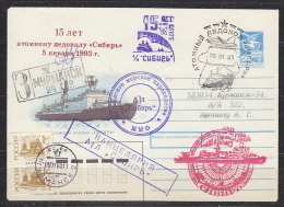 Russia 1993 Icebreaker Cover (F3431) - Poolshepen & Ijsbrekers
