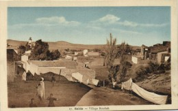 SAIDA Village Boudiah   Recto Verso