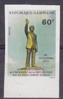 Gabon 1979 President Omar Bongo 1v IMPERFORATED ** Mnh (21909) - Gabon (1960-...)