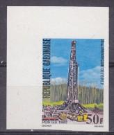 Gabon 1980 O.P.E.P. 1v IMPERFORATED ** Mnh (21909A) - Gabon (1960-...)