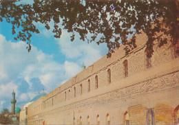 IRAQ -   BAGHDAD MUSTANSIRIYAH SCHOOL WALL  , Vintage Old Photo Postcard - Iraq
