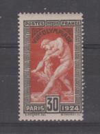 France 1924  J . O  N° 185  Neuf X X (gomme Parfaite ) - France